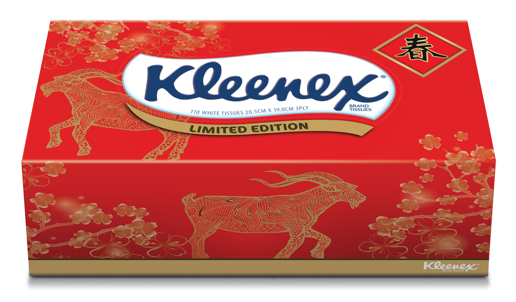 Kleenex-limited-edition-pack_Lge